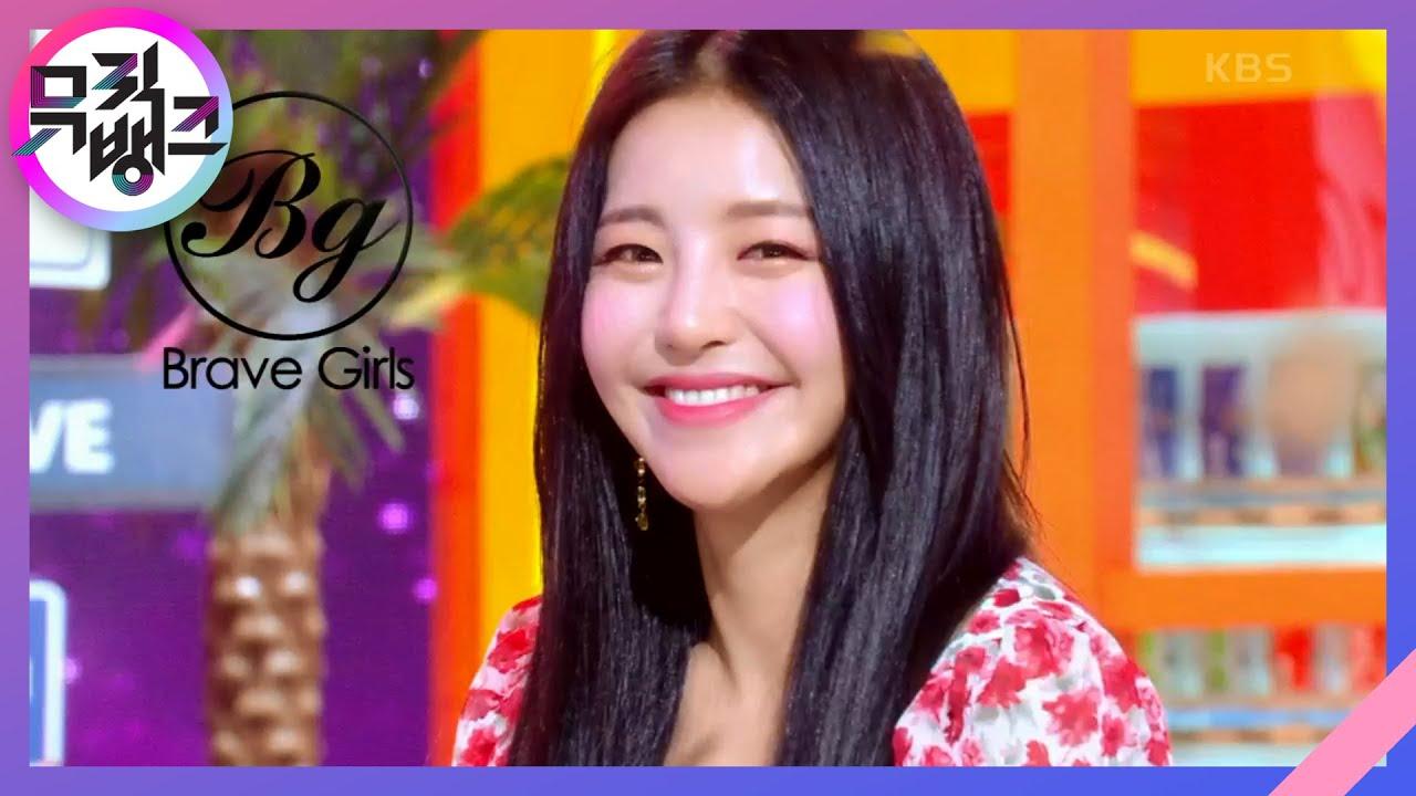 치맛바람(Chi Mat Ba Ram) - 브레이브걸스(Brave Girls) [뮤직뱅크/Music Bank]   KBS 210618 방송