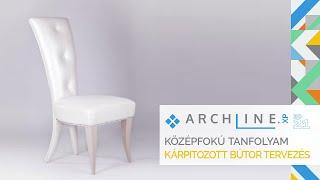 ARCHLine.XP Középfokú tanfolyam - 6/8 Kárpitozott bútor tervezés profilok megadásával
