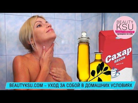 Омолодить и увлажнить кожу. Сахар и оливковое масло для тела. Скраб перед походом на пляж и в баню
