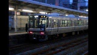 2018.05.27 JR西日本 223系 J1編成 6両編成 802T 普通(快速) 米原 行き 到着 近江八幡駅