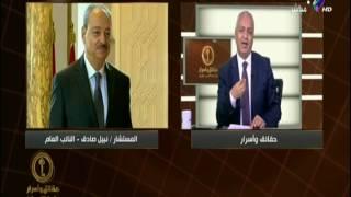 مصطفى بكرى يكشف تفاصيل تقاضي رئيس لجنة التهرب الضريبى رشوة 2 مليون جنية