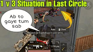 HOW I SAVED MY LIFE IN 1V3 SITUATION || AB TO GAYE TUM SAB | Pubg Mobile GAMEPLAY (HINDI)