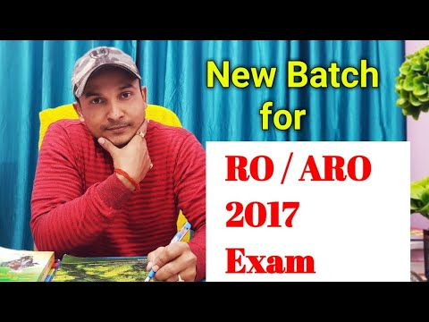 New Batch Entry Starts For RO/ ARO Exam, 6390096212