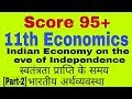 Indian Economy on the Eve of Independence[Part-2] Class 11th Economics
