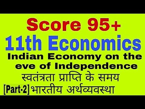 essay on indian economy on the eve of independence Brief essay on indian economy in an under developed economy, low capital formation is considered as one of the major hurdles of rapid economic growth gross domestic capital formation is composed of the components-gross domestic saving and the net capital inflow from abroad gross domestic saving .