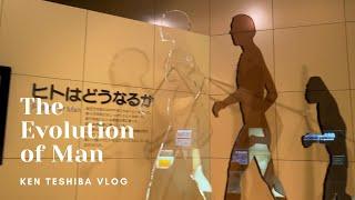 The Evolution of Man /Little World Museum of Man Part#Travel#Tour#Japan