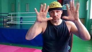 Уроки бокса от ДеДушки С. - техника основных ударов в боксе