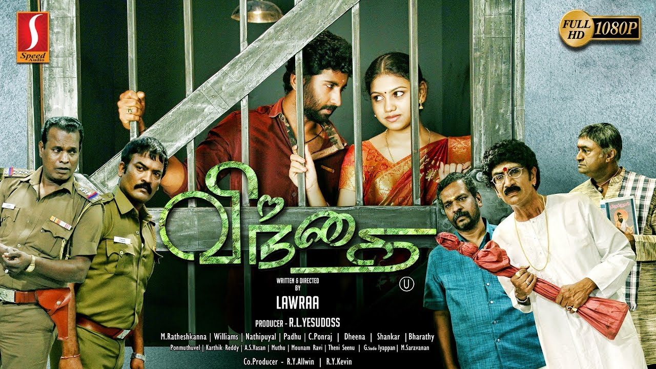New Release Tamil Full Movie 2019  Vindhai Tamil Full -7278