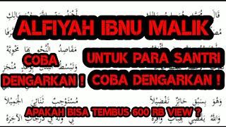 Download Nadzom Alfiyah