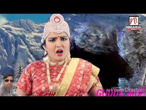 Bhojpuri album Bol  Chal Re kanwariya Shiv Ke Dham