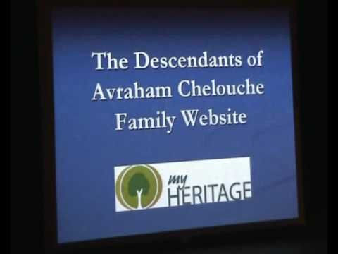 Chelouche Reunion 2009 Part 3a - Family Website Presentation by Evyatar Chelouche
