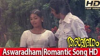 Thulaavarsha Melam ... KJ Yesudas & S Janaki Super Hit Song Malayalam Full Movie Ashwaradham [HD]