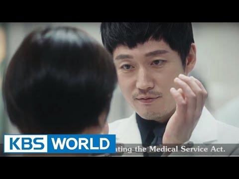 A Beautiful Mind | 뷰티풀 마인드 [Trailer]
