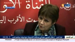 هذا ما صرحت به وزيرة التربية نورية بن غبريط عن التسجيلات الخاصة لمسابقة توظيف الأساتذة