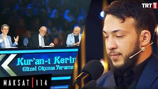 TRT1 Kuran Okuma Yarışmasında Jüriyi Duygulandıran Tilavet -Abdullah Altun 2017 Video