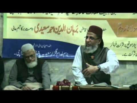 """""""Hazrat Shaikh Sharaf uddin Bu Ali Shah Qalandar (R.A)  اولیاء اللہ"""""""
