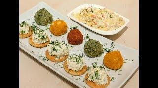 Три очень простых,недорогих закусок на Новогодний стол!