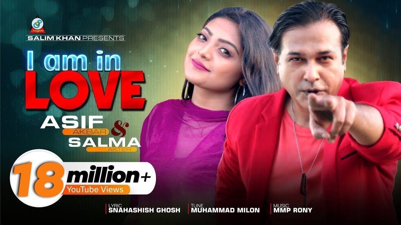 Download Asif Akbar   Salma   I Am In Love   আই এম ইন লাভ্   Official Music Video 2018 l Sangeeta