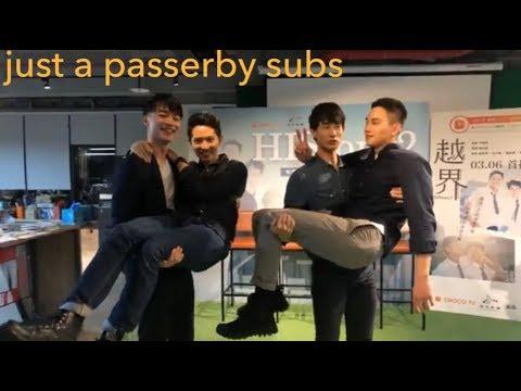 [ENG SUB: ON CC] HIStory 2 (越界) -  Facebook live (直播) [06.03.18]