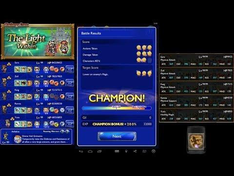 Final Fantasy Record Keeper - The Light Within Bonus Battles - Winning Runs (Apocalypse++ Cerberus)