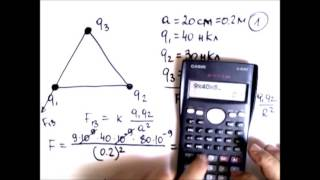 Физика. Подготовка к ЕГЭ. Электричество.Электростатика 1