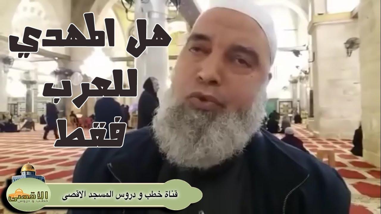 اخطر ما حدث في حياة الشيخ 1