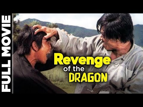 Revenge Of The Dragon (1972) | Sing Chen, Yung Henry Yu | English Kung Fu Movies
