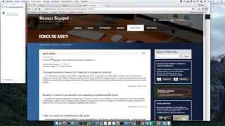 Создание сайта-каталога на 1С-Битрикс #5 на посошок(Подробнее о трансляциях http://camouf.ru/blog-note/translation/ Создание сайта-каталога на 1С-Битрикс, пробные трансляции..., 2015-10-15T20:11:42.000Z)