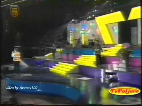 Grupa FORUM - Bam-bam-baba-lu-bam, Osmijeh, Susret (1993) 7. noć
