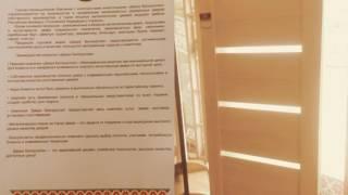 Двери Белоруссии -  обзор дверей(Прекрасная возможность покупать качественные двери по выгодной цене! И это не все,заходи на сайт www.dveribelorussi..., 2016-05-22T13:43:13.000Z)