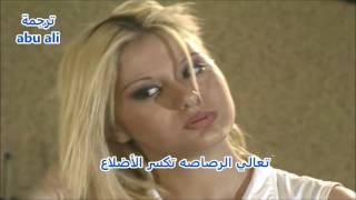 ابراهيم تاتلس Gel Gel Gumlegel مترجمة للعربية ...Ibrahim Tatlises - Gel Gel Gumlegel translated