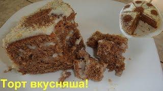 Очень вкусный торт без названия. Назовем его Вкусняша.