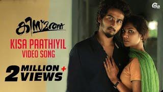 Download Hindi Video Songs - Kismath Malayalam Movie | Kisa Paathiyil Song Video | Shane Nigam, Shruthy Menon | Official