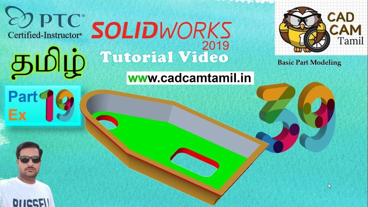 Solidworks  Tamil Tutorial 39   Part_Ex_19