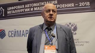 Дмитриев Андрей Николаевич - Институт металлургии УрО РАН