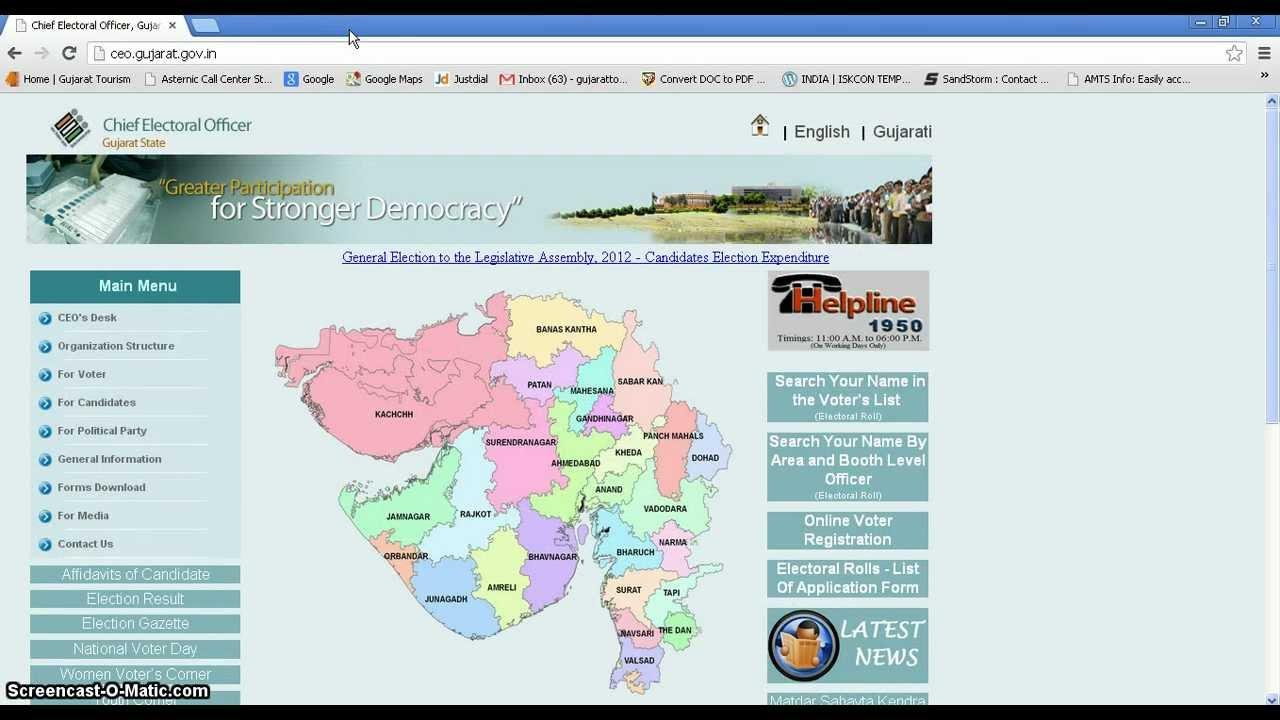Online color voter id card gujarat - How To Do Online Voter Id Registration For Gujarat