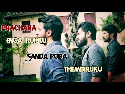 MECHANICAL ANTHEM   Lyrical Video   Remix of DARKKEY akka maga   Tamil   SomeBoy'Z Productions