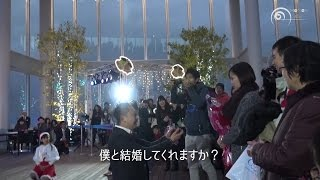 Flashmob marriage proposal フラッシュモブ プロポーズ from香港 Victoria Justice