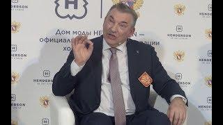 Хоккеисты Третьяк и Назаров рассказывают анекдоты - о Сталине и мужике с бабой