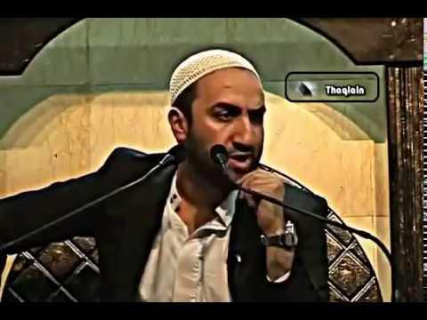 Imam Ali Ridha