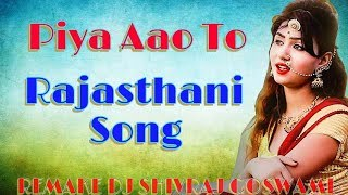 Gambar cover New Rajasthani Latest Song 2019 || Piya Aao To || New Marwadi Song 2019 Remake - ShivRaj