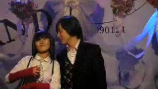 090121 Andy Propose