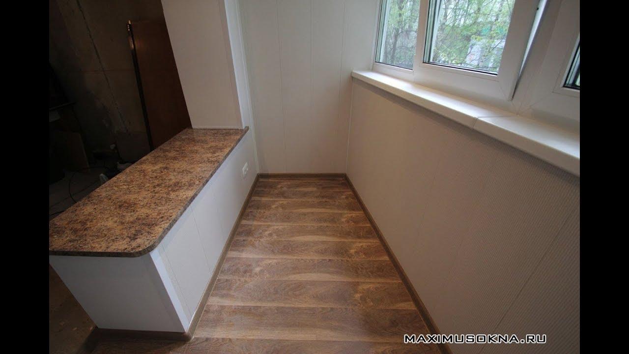 Максимус окна - совмещение балкона с комнатой в панельной де.