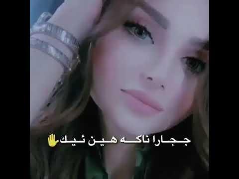 اغنيه كرديه حزينه 2019💔]]خوشترين استران كوردي 2019
