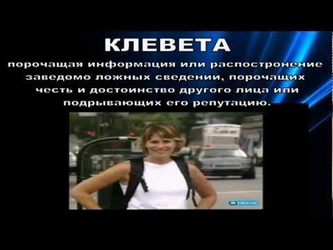 Давыдов Сергей Александрович. На изнанку 3