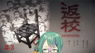 [LIVE] 【Detention#3】提灯には負けない【アイドル部】