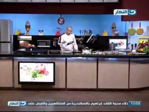 حمام مشوي - كوسة بشاميل - باذنجان مشوي - الشيف علاء الشربيني - برنامج لقمة هنية - حلقة 27-7-2013