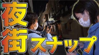 【撮ってみた】OLYMPUS OM-D E-M1 MarkIIIに M.ZUIKO DIGITAL ED PROレンズ付けて宇都宮の夜の街をスナップしてきた【HDR高橋】