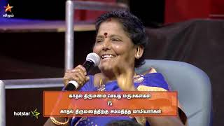 Neeya Naana – Vijay tv Show-Promo