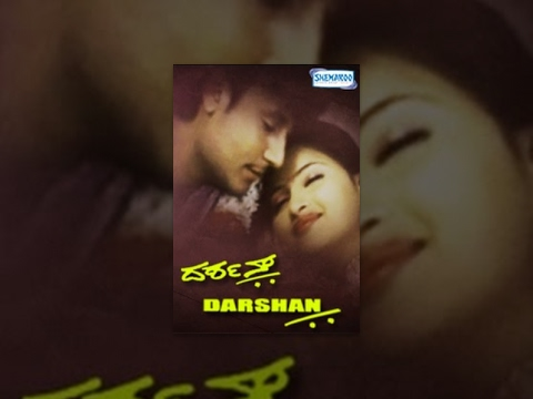 Kannada Moivies Full | Darshan Kannada Movies Full | Kannada Movies |  Darshan, Navaneeth